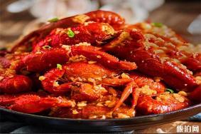 長沙哪里的龍蝦比較的好吃 吃蝦推薦
