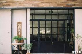 以家人之名李尖尖工作室在厦门哪里-贺子秋甜品店取景地