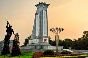 2020黄冈黄麻起义和鄂豫皖苏区革命烈士陵园门票 黄麻起义和鄂豫皖苏区革命烈士陵园交通旅游攻略