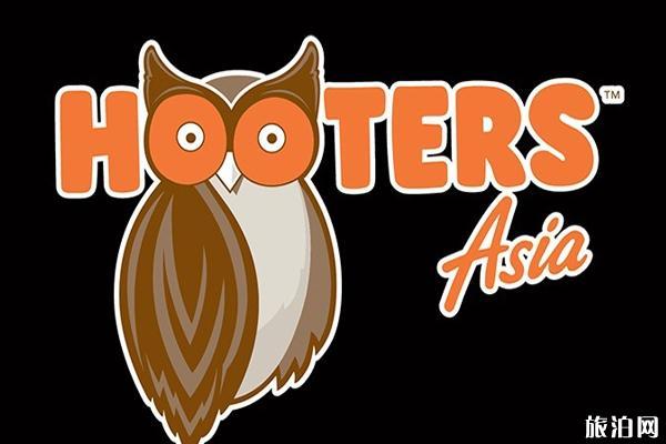 泰国Hooters餐厅地址和营业时间 泰国Hooters餐厅怎么样