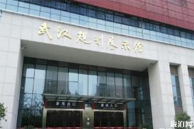 2020武汉规划馆旅游攻略 武汉规划馆景点介绍
