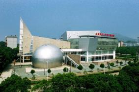 2020中国地质大学逸夫博物馆门票地址简介及游玩攻略