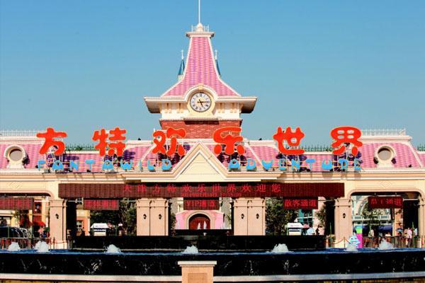 天津方特欢乐世界门票 项目开放时间