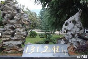 2020咸宁澄水洞旅游攻略 咸宁澄水洞门票交通天气景点介绍