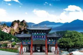 2020房县诗经尹吉甫生态文化旅游区地址交通景点介绍及游玩攻略