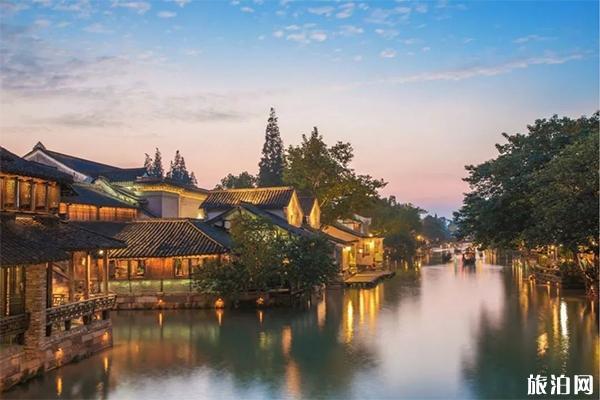 2020國慶中秋去烏鎮旅游住哪里好