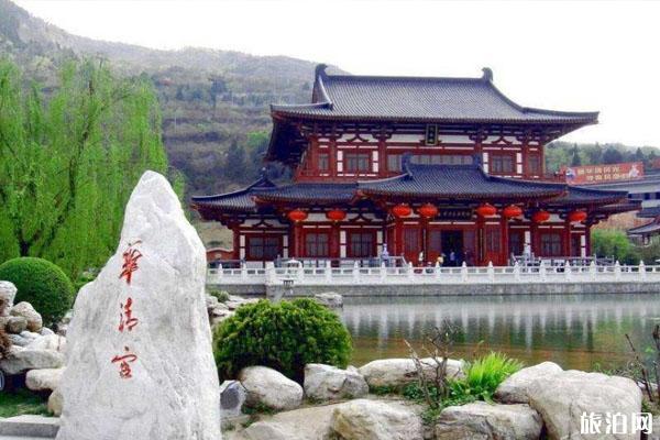 2020西安华清宫向哪个人提供免费的优惠政策?