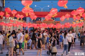 2020中国厦门中秋旅游嘉年华时间和地点 中国厦门中秋旅游嘉年华活动安排
