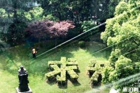 2020上海图书馆开放时间延长 上海图书馆预约攻略