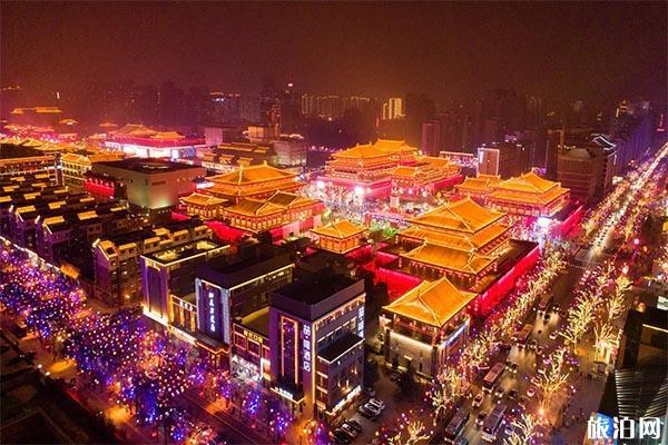2020西安大唐不夜城国庆节游戏攻略