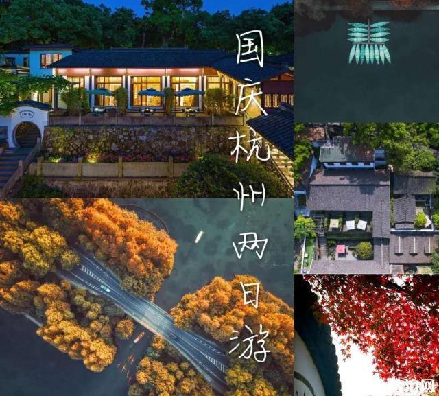 2020年杭州两日游攻略