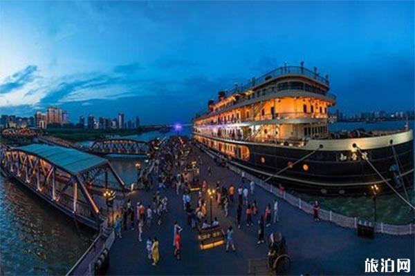 武汉国庆节晚上吃、喝、玩哪里好玩的攻略