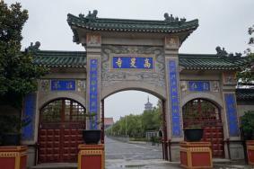 2020扬州高旻寺简介开放时间电话及景区介绍