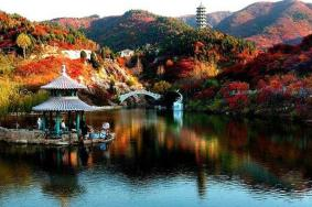 2020西宁红叶谷休闲生态旅游景区门票交通天气 红叶谷休闲生态旅游景区旅游攻略