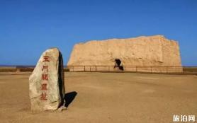 国庆西北旅游最佳路线推荐 怎么玩