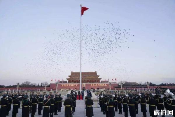 北京國慶限行嗎 2020國慶北京升旗儀式幾點
