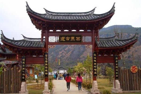 2020云南茶马古道旅游攻略 茶马古道门票交通天气景点介绍_游云南网