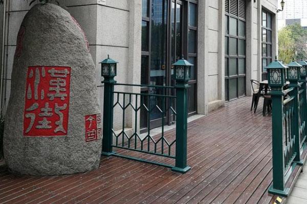 武汉上上谦什么时候开业 火锅店地址