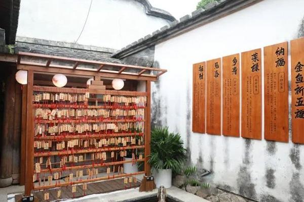 福州国潮金鱼博物馆在哪里?