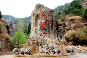 2020剑川千狮山旅游攻略 剑川千狮山门票交通天气景点介绍