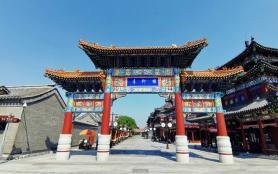 2020杨柳青古镇游玩攻略
