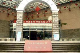 2020重庆铜梁博物馆门票交通天气 铜梁博物馆旅游攻略