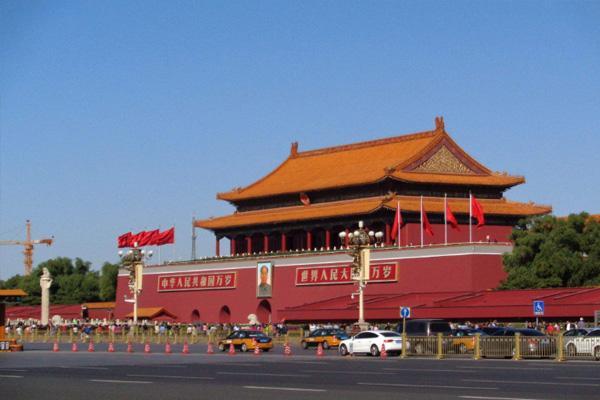 2020国庆北京旅游攻略4日游路线推荐