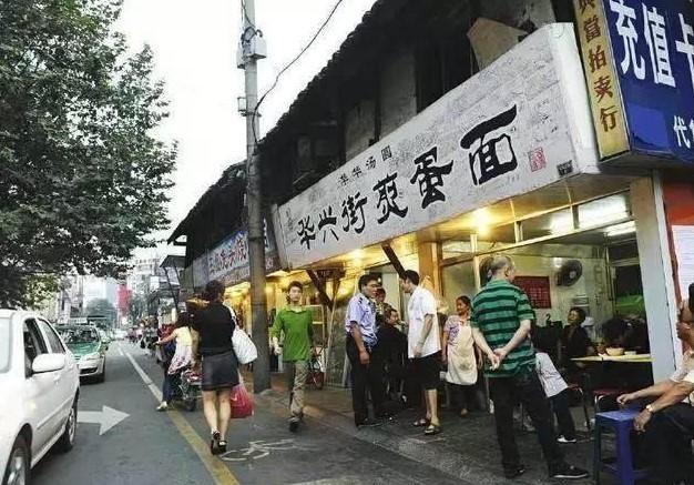 成都美食街在哪里有哪些
