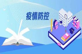 2020上海国庆学生可以离沪吗 旅游注意事项