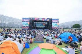 2020上海辰山植物园自然生活节时间和门票 上海辰山植物园自然生活节活动介绍