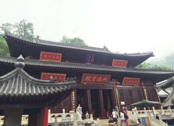 2020連云港三元宮介紹交通地址及游玩攻略
