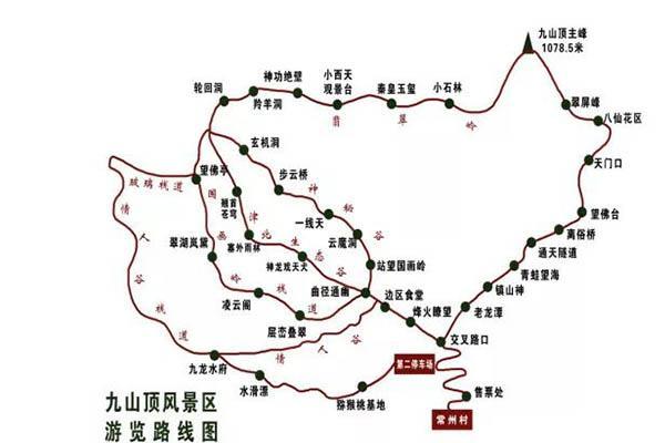 2020蓟州九山顶旅游攻略 门票-地址-交通