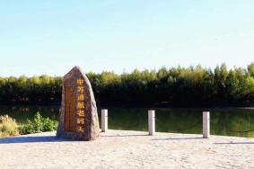 2020新疆中俄老码头风情街门票交通 中俄老码头风情街旅游攻略