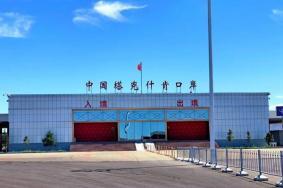2020新疆塔克什肯口岸门票交通天气 塔克什肯口岸旅游攻略