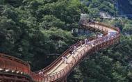 少华山国家森林公园门票 景点介绍