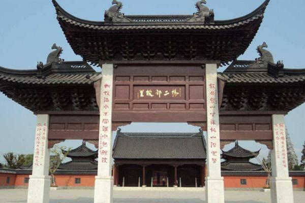 二郎神文化遺跡公園門票停車場及游玩攻略