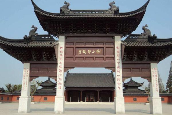 2020灌南二郎神文化遗迹公园门票地址电话 二郎神文化遗迹公园游玩攻略
