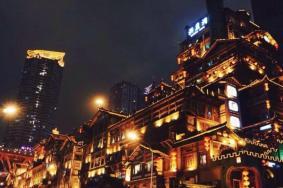 重庆旅游攻略 住宿交通