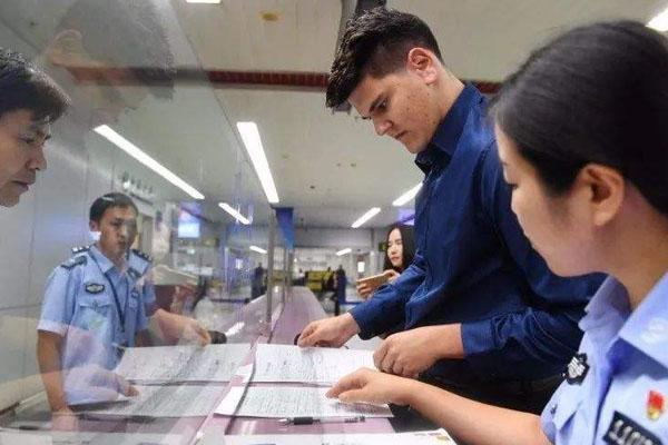 入境中国的最新规定11月