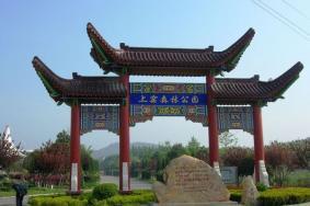 2020淮南上窯國家森林公園門票交通天氣 上窯國家森林公園旅游攻略