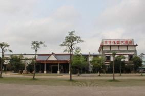 2020壽縣豐華公園門票地址交通 豐華公園旅游攻略