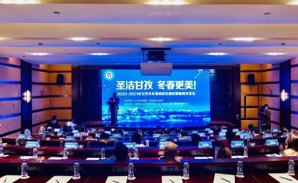 四川甘孜州所有景点免费开放时间2020