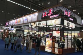寧波食博會2020時間表及展館介紹