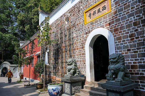西风禅寺在哪里 西风禅寺要门票吗