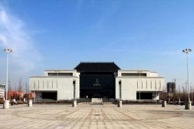 2020莒县博物馆开放时间门票电话及景区介绍
