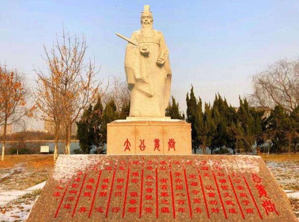 2020日照姜太公文化园门票地址交通及景区介绍