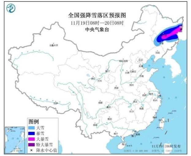 2020遼寧大雪高速封閉交通管制通知