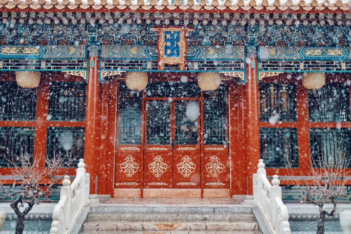 北京下雪了嗎今天2020 下雪北京哪里好玩