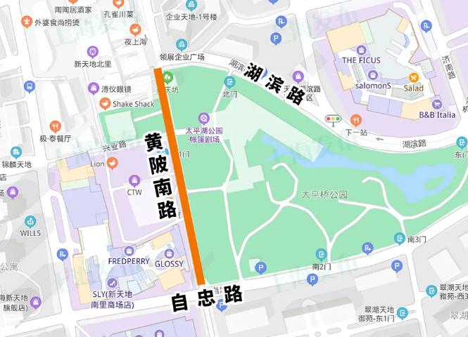 2020上海靜安女子半馬交通管制路段及時間