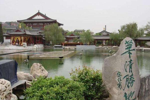 西安华清池温泉价格 哪个温泉酒店最好
